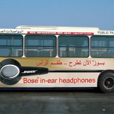 Bose-Bus-branding-ad