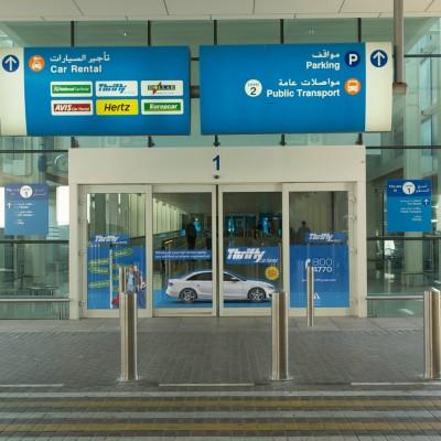 Gate-1-T3-Door